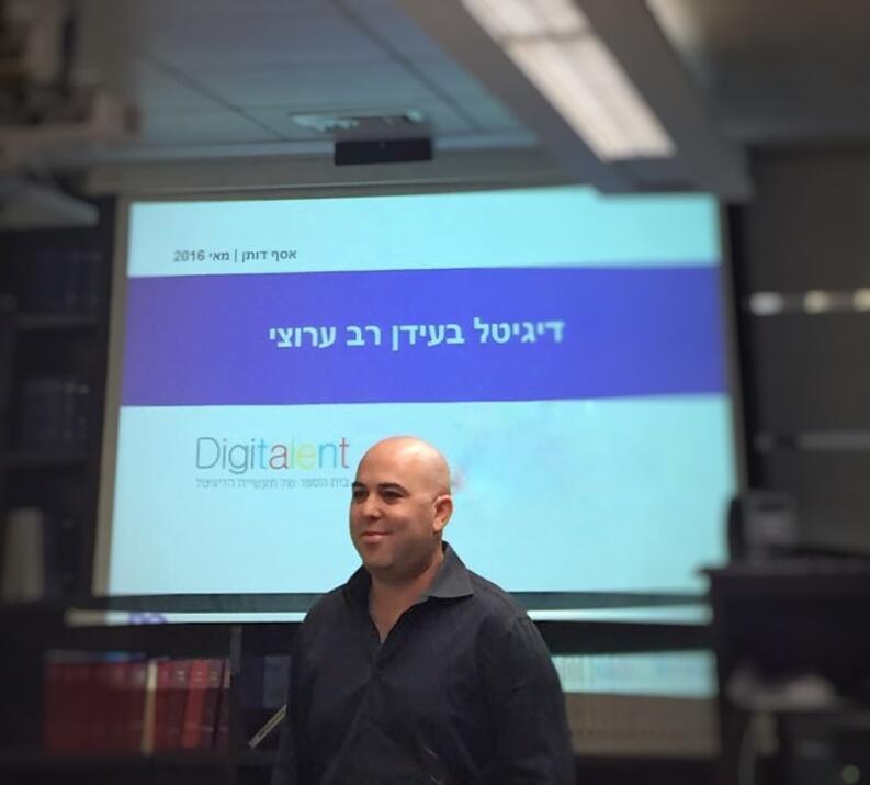 אסף דותן - דיגיטלנט